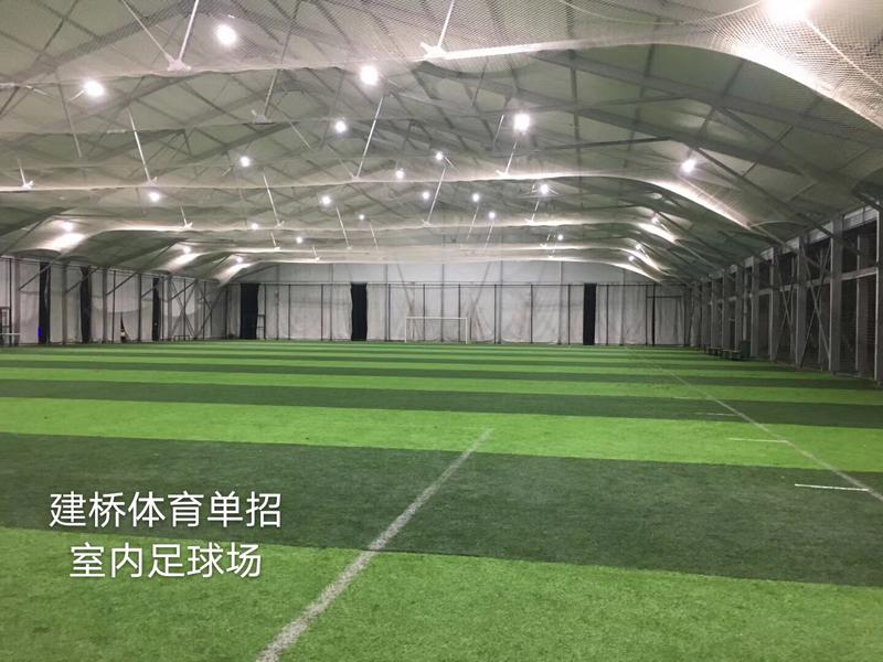 建桥体育新的室内足球训练基地