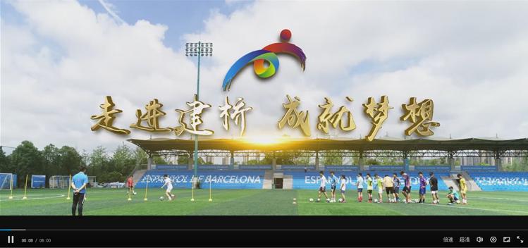 湖南建桥体育宣传视频