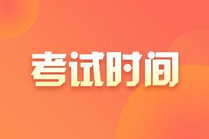湖南省2021年全国体育单招文化统一考试公告