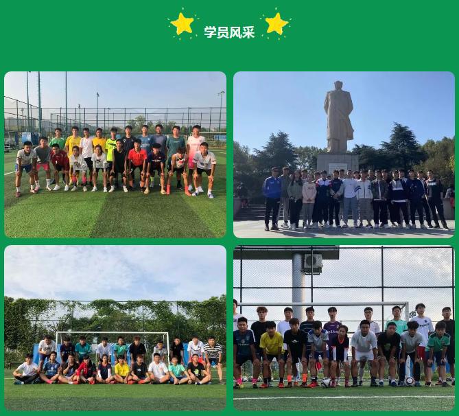 2021年建桥体育足球暑期特训营招生公告